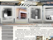 Автоматические ворота в г. Бронницы: откатные, секционные подъемные