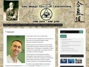 Сайт Волгореченского Клуба Айкидо – Айкидом