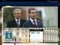 Центральный новостной портал города Белгорода - Белгород