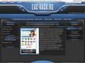 EAC-Hack.Ru|Лучшие читы для EAC