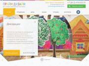 наружная реклама (Россия, Ленинградская область, Санкт-Петербург)