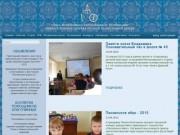 Воскресная школа города Невьянска совершила паломническую поездку в монастырь Святых Царственных