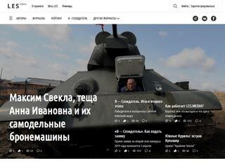 Chebnewspaper - LES - он-лайн-летопись Чебоксар (Чувашии)