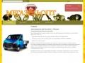 Автозапчасти для газелей в Москве | Мегаопгазель