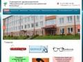 Медицинское учреждение Ивацевичская центральная районная больница г. Ивацевичи