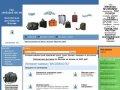 Bagsmag.ru - сумки мужские,рюкзаки,чемоданы,сумки молодежные