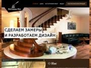 Лестницы Рязань - изготовление, и монтаж. Бесплатный замер и проект.