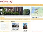 Новогрудок: памятники и кладбища