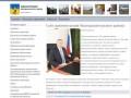 Maloarhr.ru — Официальный сайт района