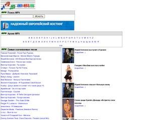 ANY-MP3.RU - Архив бесплатной музыки в MP3, скачай бесплатно без регистрации