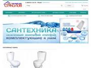 Торговый Дом Соколов Ржев - Наш интернет магазин