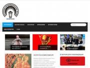 Верхнеуфалейский историко-краеведческий музей