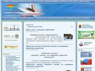 City.vbg.ru