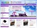 Viento - интернет-магазин постельного белья, подушек, одеял в Иркутске (телефон в Иркутске 8 (3952) 75-63-55)