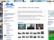 Мантурово Онлайн. Сайт города Мантурово Костромская область