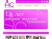 Первое Агентство Событий Хабаровск