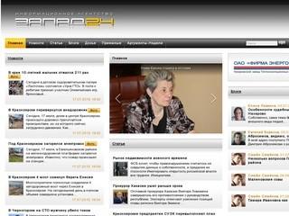 Zapad24.ru