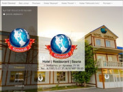 Гостиничный комплекс General находится в г.Экибастуз и располагает рестораном, банкетным залом на 120 человек, сауной, уютными номерами с бесплатным Wi-Fi. (Другие страны, Другие города)