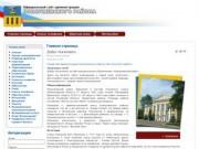 Официальный сайт администрации Новоржевского района