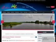 Информационный портал города Полесск - Labiau.ru