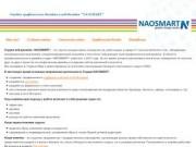 Создание сайтов Нарьян-Мар, разработка, поддержка, оптимизация, графический дизайн