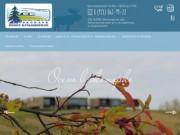 Экопарк «Новое Кузьминское» - Отдых, охота, рыбалка в Великом Устюге