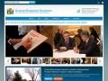 Евланов Владимир Лазаревич - глава муниципального образования город Краснодар