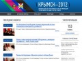 КРЫМСК–2012 (ОФИЦИАЛЬНЫЙ САЙТ ОПЕРАТИВНОГО ШТАБА ПО ЛИКВИДАЦИИ ЧРЕЗВЫЧАЙНОЙ СИТУАЦИИ В ГОРОДЕ КРЫМСК)
