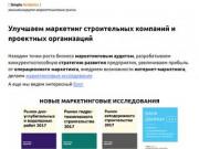 Расчет маркетинговой эффективности. Подробнее на сайте. (Россия, Нижегородская область, Нижний Новгород)