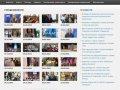 Сарапул ТВ, новости, погода, расписание, карта