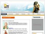 Радио DFM-Кореновск, позитивное радио, хорошая музыка, POP, Dance