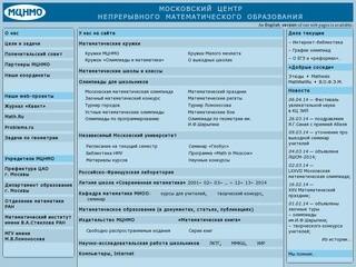 Путеводитель по России. Город Сортавала