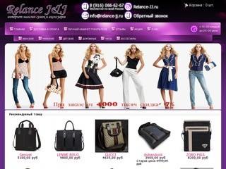 Relance J&J интернет-магазин кожаных сумок и аксессуаров в Москве