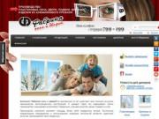 Фабрика окон и дверей - пластиковые окна и двери в Иркутске