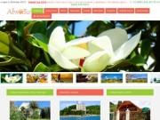Экскурсии,  - отдых в Абхазии, цены на путевки 2015