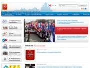 Тульская городская Дума (Новости Тулы)