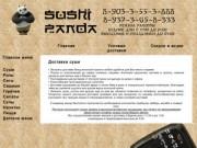 Суши-Панда (Башкортостан, г. Туймазы, тел. 8-903-3-55-3-888)