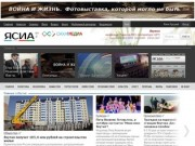 Ysia.ru