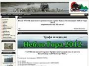 Кандалакшский OffRoad Club  - Новости