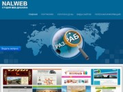 "Студия веб-дизайна ""НАЛВЕБ"" (NALWEB) (Россия, Кабардино-Балкария, Нальчик)"