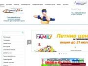 Спортивный город - интернет-магазин товаров для спорта и отдыха (Россия, Тюменская область, Тюмень)