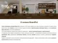 Brandpol. Салон интерьерных решений — Бийск — Ламинат