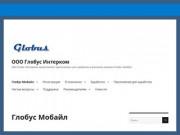 Реклама в интернете (Украина, Киевская область, Киев)