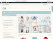 Kids-Point - Интернет-магазин детской одежды и игрушек (Украина, Киевская область, Ирпень)