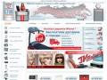 """""""Стол заказов """" интернет-магазин бытовой техники с доставкой в Северодвинск"""