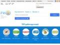 Интернет портал для поиска работы в Омске. (Россия, Омская область, Омск)