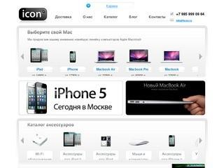 IPad, iPhone, Macbook Air, Macbook Pro, Macbook, Mac mini купить в Москве  - Icon