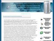 Компьютерная помощь Багратионовская. Установка Windows, удаление вирусов Барклая