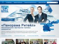 """НП """"Панорама Retail"""" в Северодвинске"""