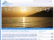 Пансионат «Лазурный берег» (г. Гагра, Абхазия) - официальный сайт